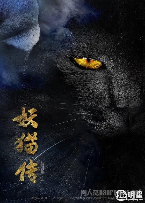 陈凯歌妖猫传演员有哪些 妖猫传演员表曝光